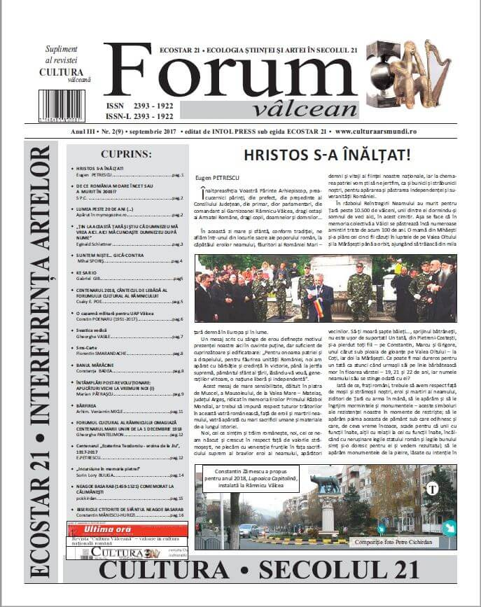 Forum valcean nr2 2017
