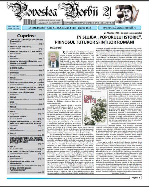 Povestea Vorbii martie 2018