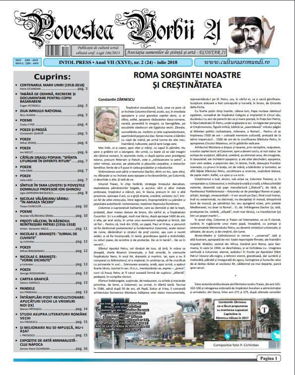 Povestea Vorbii iulie 2018