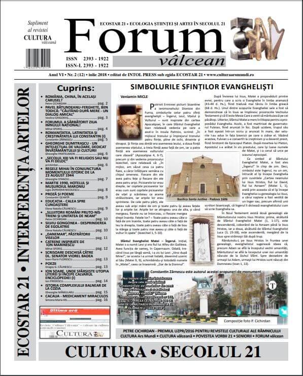 Forum valcean nr2 2018