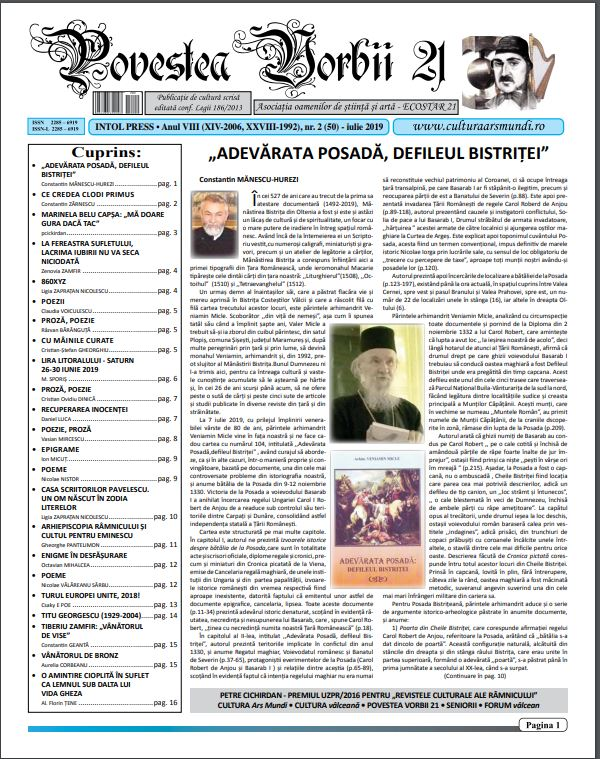 Povestea Vorbii iul 2019