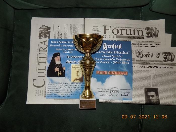 Trofeul meu...